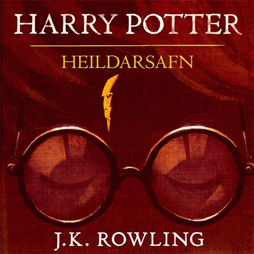 Harry Potter: Heildarsafn (1-7)